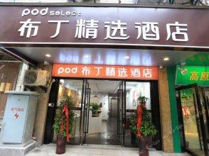 Pod Select (Suzhou Shilu)