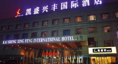 Kai Sheng Xing Feng International Hotel