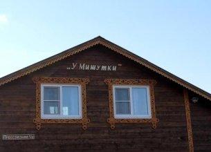 Guest house U Mishutki