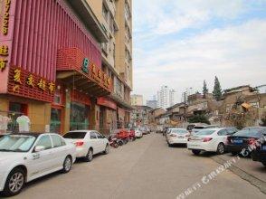 Shanghai Anbo Light Luxury Hotel