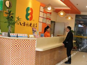 8 Inn (Dongguan Liaobu Haipai)