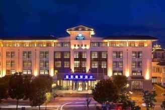 Days Hotel & Suites Fudu