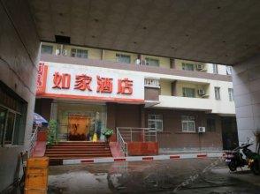 Home Inn-qingfeng Raod
