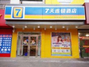 7Days Inn Yulin Yuanyang Lake