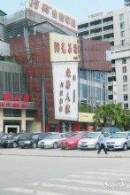 Xiaoqiyizhan Hotel