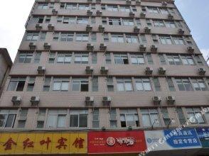 Jinhongye Hotel