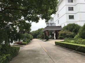 Shui Zhi Yun Hotel