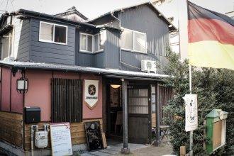 Gasthaus 44 Higashimikuni