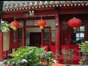 Beijing Red Lantern House