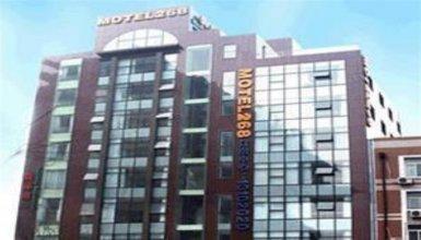 Motel268 Beijing Wang Fu Jing Inn