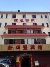 New Huadeng Hotel Shenzhen