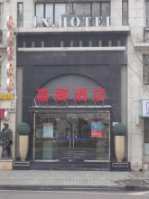 Jia Na Boutique Hotel