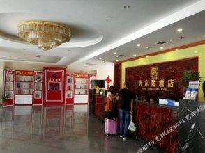 Tangzonglong Hotel (Xi'an Qujiang Big Wild Goose Pagoda North Square Music Fountain)