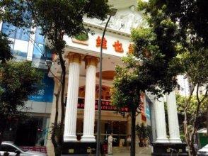 Viennahotel Shenzhen Exibition Center