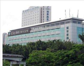 City Inn Splendid China Branch