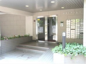 8 minutes on foot from Shibuya Station  Can accommodate up to 6 people