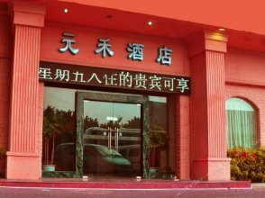 Yuanhe Business Hotel