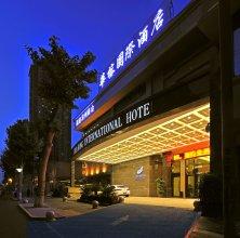 Xi'an Hua Rong International Hotel