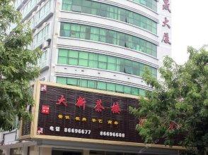 Xiangmei Chain Hotel (Shenzheng Hanlin Business Hotel)