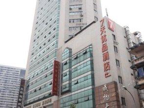 7 Days Premium Chengdu Chunxi Road Qingshiqiao