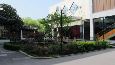 Glamor Hotel Suzhou