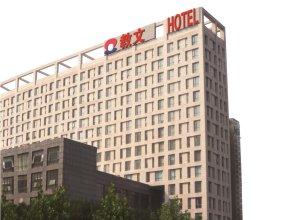 Beijing Jiaowen