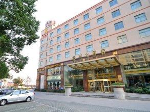 Yuxing Hotel