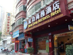 Chenggong Business Hotel