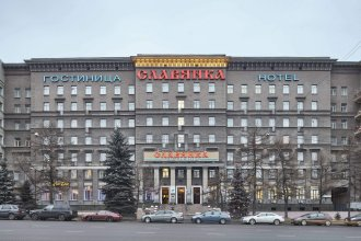 Гостиница «Славянка»