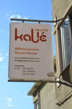 Kaliè Rooms - Guesthouse