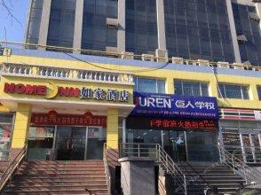 Home Inn (Beijing Lianxiangqiao)