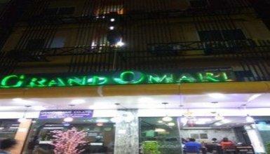 Grand Omari
