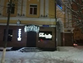 Mini Hotel Uyut on Prospekt Putina 8