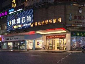 Lianzhou Plaza