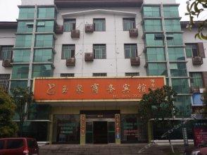 Yuquan Business Hotel