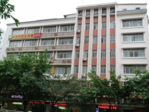 Shuiyuntian Business Hotel