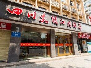 Sichuan Jialingjiang Hotel