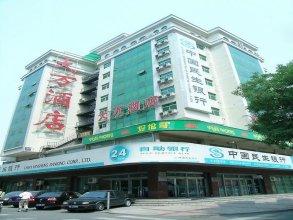 Wangfujing Da Wan Hotel