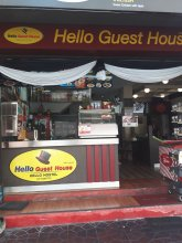 Hello Guest House