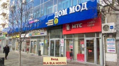 Хостел Bla Bla Hostel Rostov