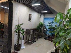 Dongguan Huangjiang Yinghuangxuan Hotel