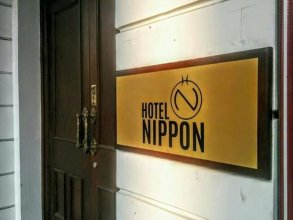 Hotel Nippon Colombo