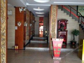 Weihaosi Hotel