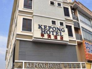 Kepong Hotel