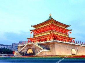 Xi'an Bell Tower Fulai Hostel