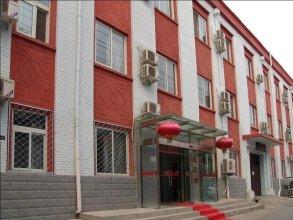 Beijing Wangfujing Chunhao Hotel