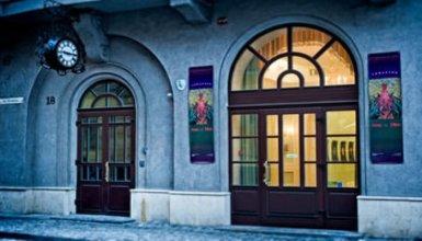отель Британский Клуб во Львове