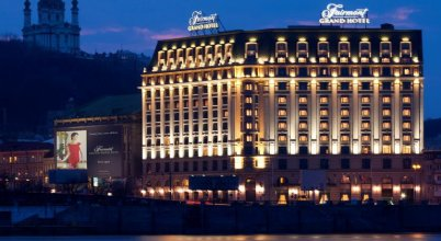 Отель Fairmont Grand Kyiv