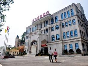 Dexin Resort Hotel