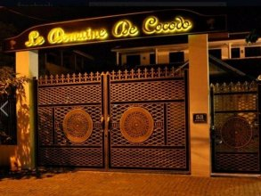 Le Domaine De Cocodo Apartment